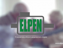 ELPEN – Time to get acquainted!