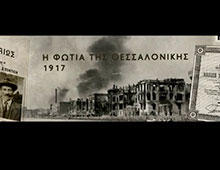 National Bank of Greece History Video